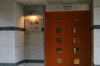 NASIC東上野(東京都台東区、RC造12F、2006年、集合住宅)